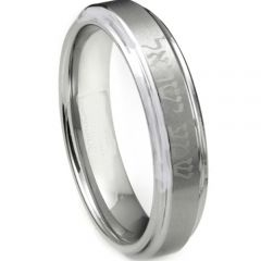 COI Tungsten Carbide Ring With Hebrew/Custom Engraving-TG5117